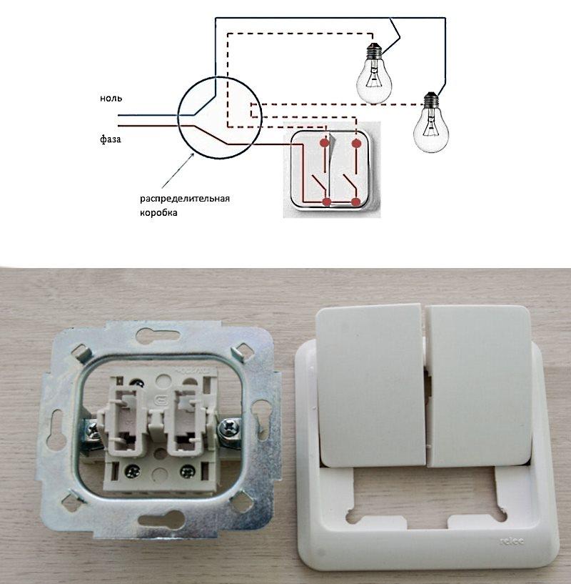 схема двухклавишного выключателя света