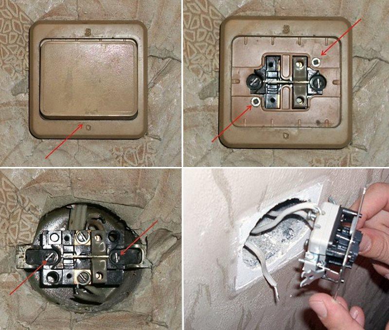 как снять старый выключатель