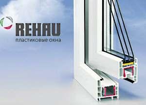 Окна Рехау отзывы