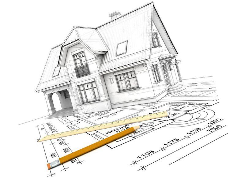 Разработка проекта будущего дома