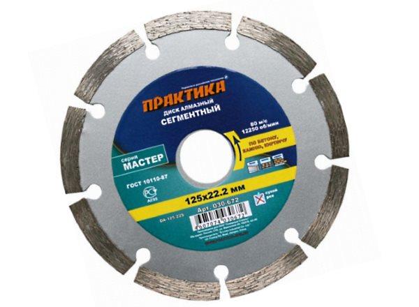 пример алмазного диска для болгарки