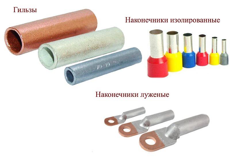 наконечники и гильзы для опрессовки проводов