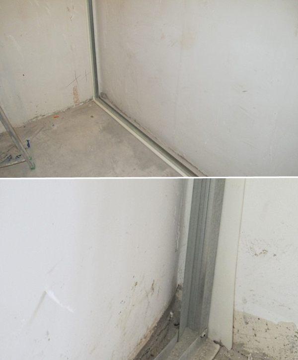 Утепление стен внутри квартиры.