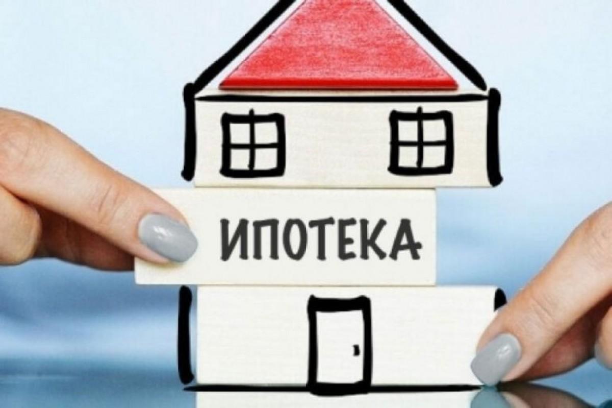 Брокерская помощь от агентства при получении ипотеки