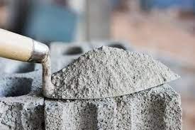 Зачем нужен бетон?