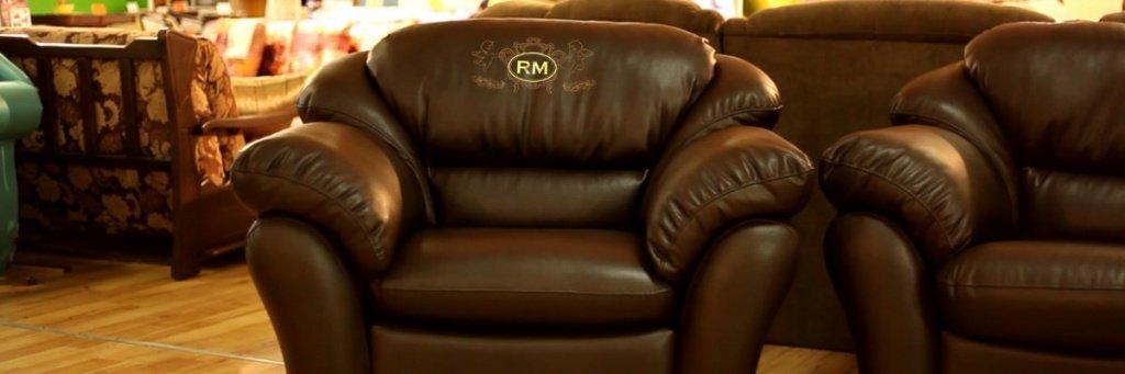 Мягкая мебель от производителя